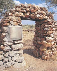Old Halls Creek - Stayed